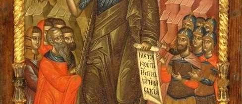 Soborul Sfântului Ioan Botezătorul