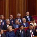 Ceremonia de învestitură a președintelui Ucrainei