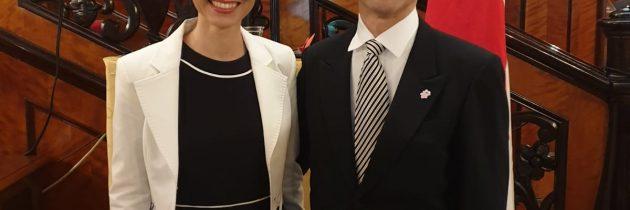 Recepție la la Ambasada Japoniei în România