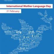 21 februarie – Ziua Internațională a Limbii Materne